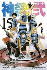 kamisama-no-iuutori-ni-T15