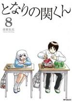 tonari-noseki-kun-T08