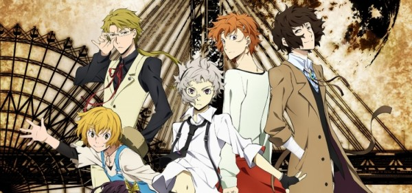 bungou-stray-dogs-saison-2-b