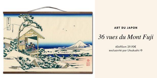 Proverbe Japonais ŒŒä»è¡¨ç¾ Le Site Du Japon