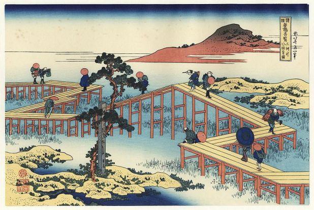 Province de Mikawa, l'amour de Gonpachi et de Komurasaki