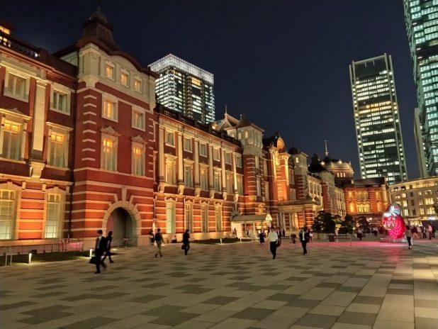 Un PVT au Japon Tokyo by night