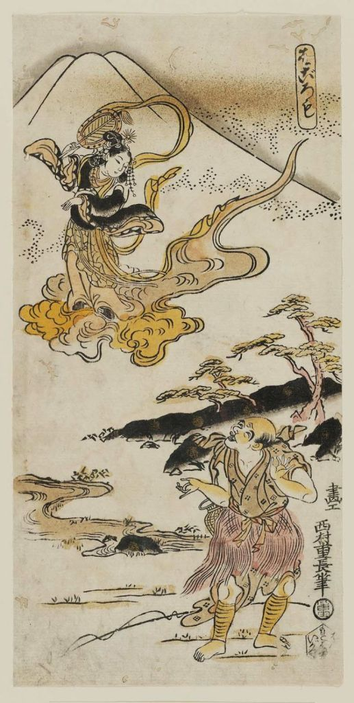 La-robe-de-plume-par-Nishimura-Shigenaga