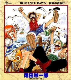 meilleures ventes de manga - One Piece