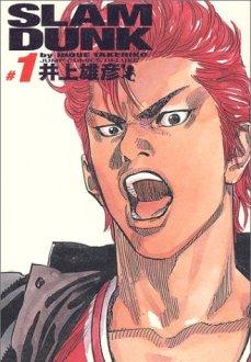 meilleures ventes de manga - Slam Dunk