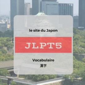 Le site du Japon - vocabulaire du JLPT5