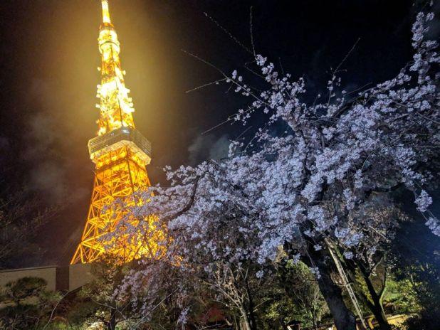 Tokyo Tower par Erjol Muarem