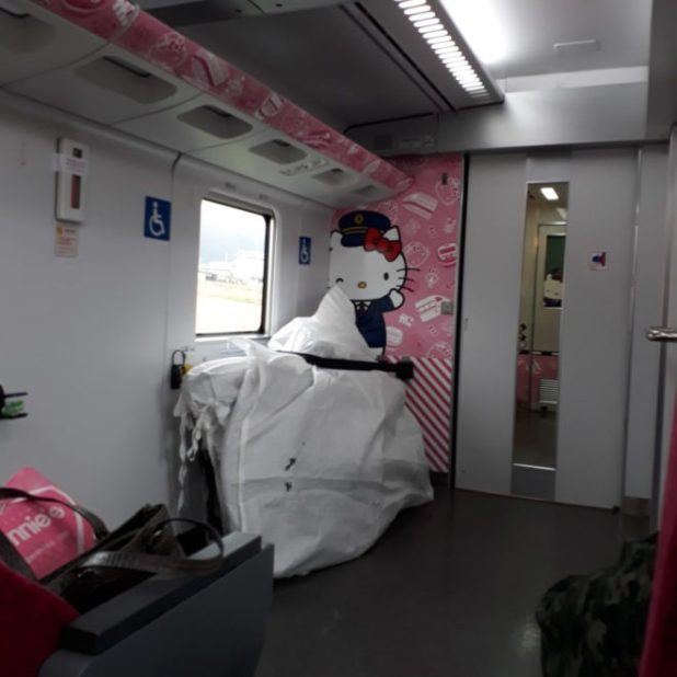 Train Hello Kitty intérieur le site du Japon