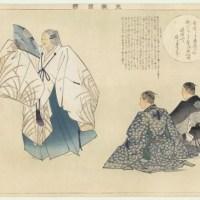 Pratiques inavouables du Japon ancien