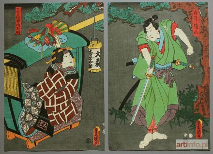 Rencontre, l'amour de Gonpachi et de Komurasaki