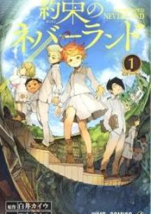 Meilleur Manga De Tous Les Temps Selon Les Japonais : meilleur, manga, temps, selon, japonais, Manga, Vendu, Monde, Japon