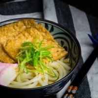 """""""Comme au Japon"""", un site pour cuisiner japonais chez vous !"""