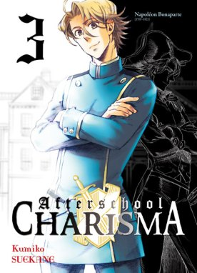 afterschool-charisma-tome-3-660702
