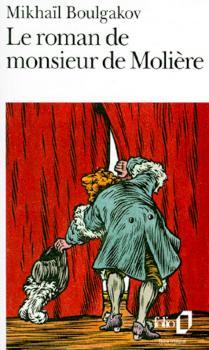 boulgakov-mikhai%cc%88l-le-roman-de-monsieur-de-moliere