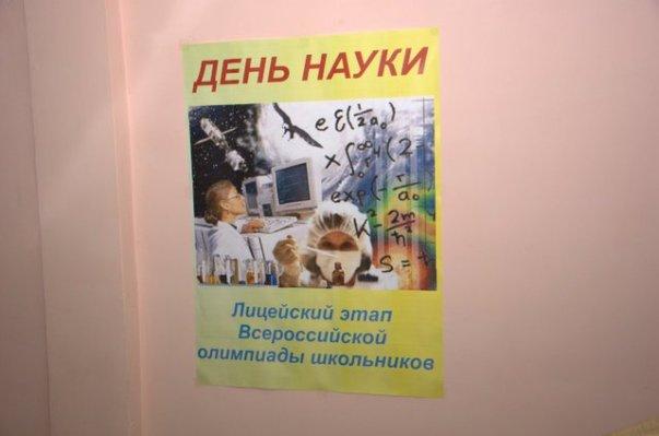 shcol_olimp_2013_4