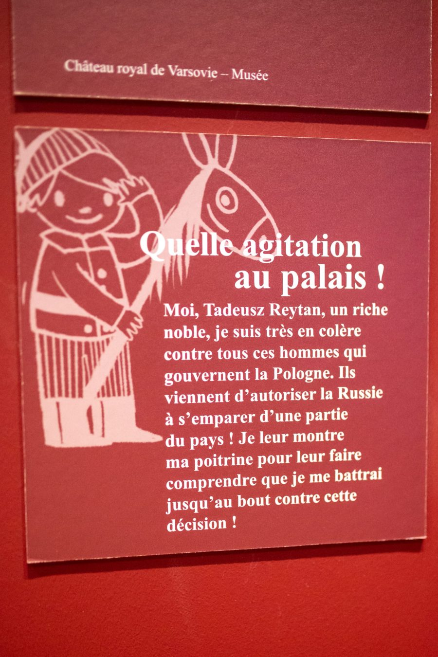 Visite pour enfant au musee du Louvre Lens