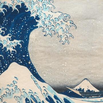 Musée de l'Ancien Evêché Isère Japon Estampes