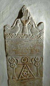 Simbología cartaginesa de la diosa Tanit