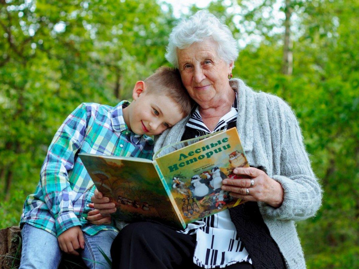Путёвка «Бабушка и внуки»