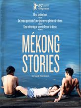 © Memento Films Distribution