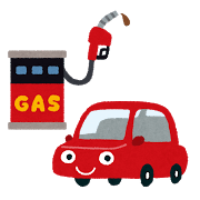 car_gasoline