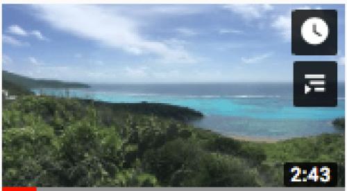 Video Les Tobagos Cays