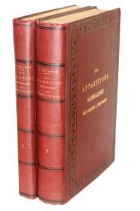 DELANNE, Les Apparitions matérialisées des vivants et des morts, Paris, Librairie Spirite Leymarie, 1909-1911