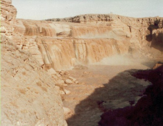 Grand Falls of the Little Colorado River, ca. 1983