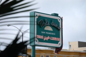 Mel's Drive-in in San Francisco