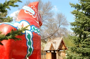 The 30 foot tall Dala Horse at the Scandinavian Heritage Center in Minot