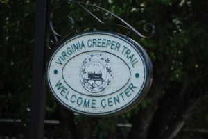 Virginia Creeper Welcome Center - Abingdon, VA