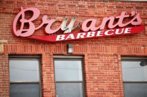 Arthur Bryant's Barbecue - Kansas City, Missouri