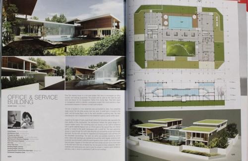 JULIEN-SMITH-PUBLICATION-(7-sur-28)