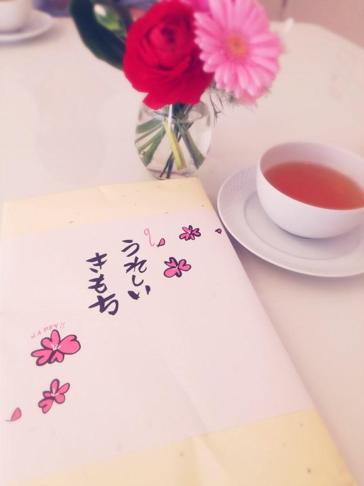 紅茶教室 ハーブ教室 東京