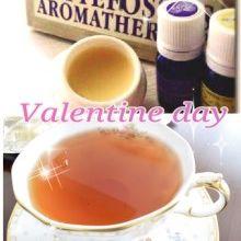 香りをまとう バレンタイン