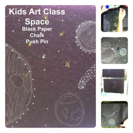 kids-art-class-space
