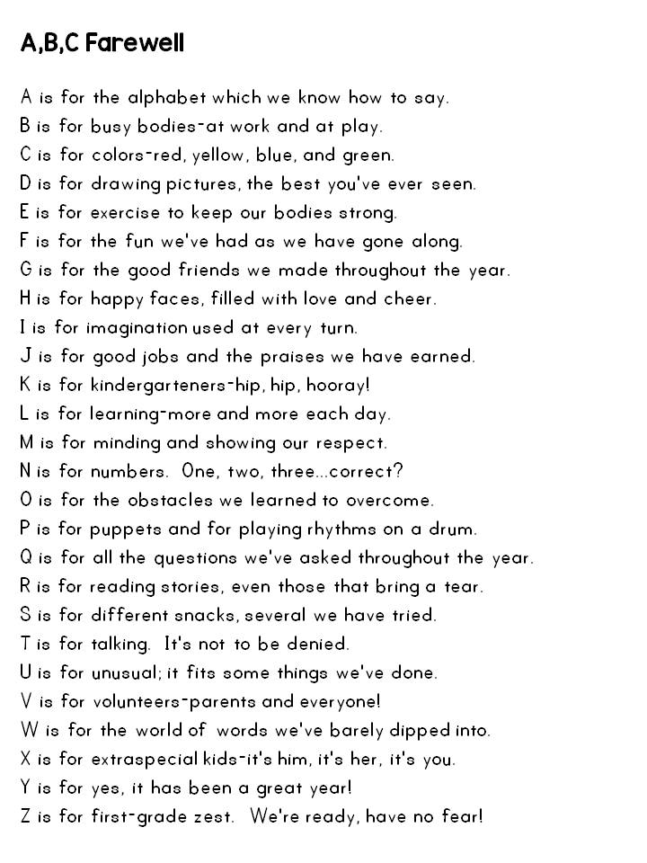 ABC Farewell end of the year poem