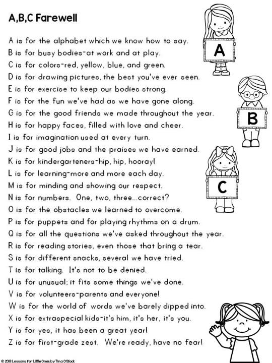 ABC farewell poem - graduation poem