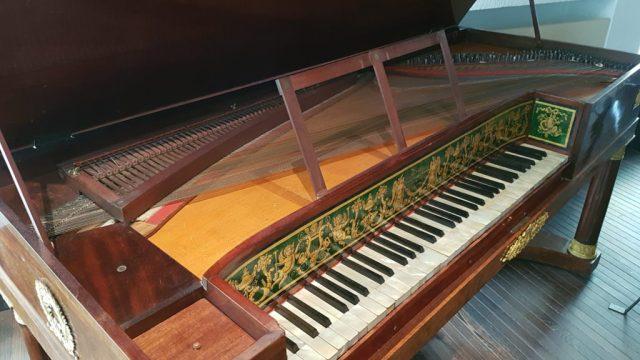 Pianoforte à pédale turc