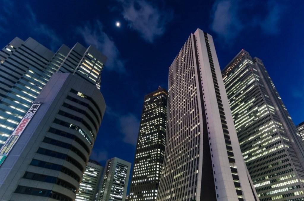 Photo of Tokyo Skyscrapers