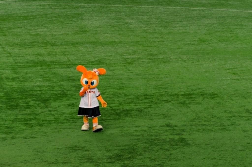 Photo of Yomiuri Giants Mascot