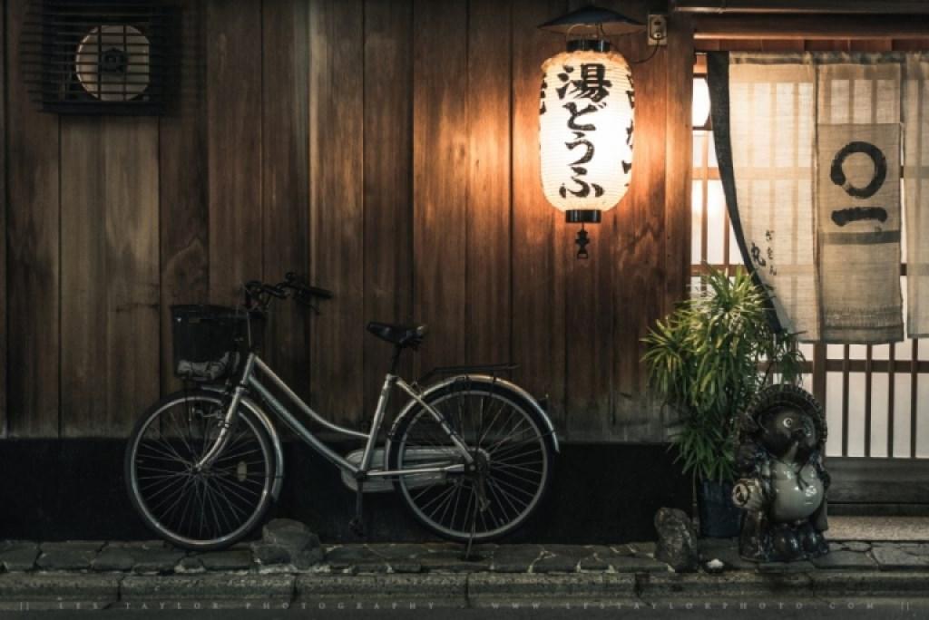 Japanese Restaurant Kyoto