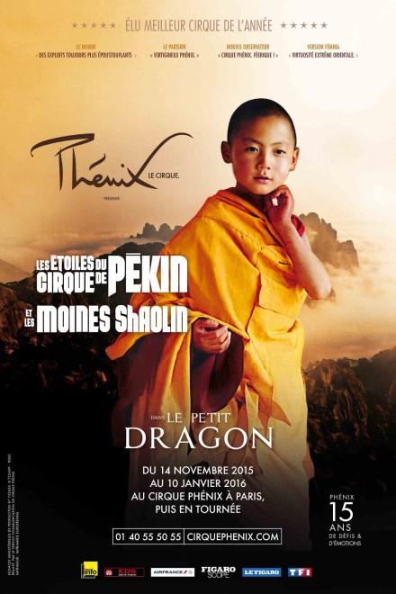 «le Petit Dragon»
