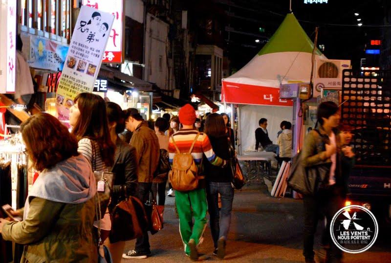 Jeunesse de Séoul Coree du Sud