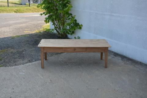 table de ferme basse vintage