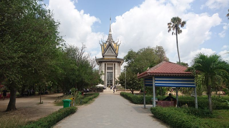 Mémorial des Killing Fields