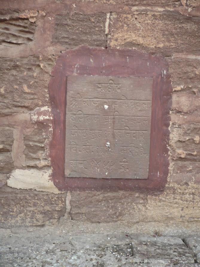 Jodhpur (135)