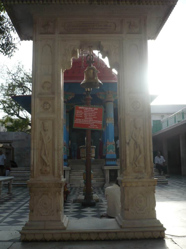 Pushkar (42)