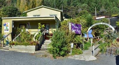 Dickson Holiday Park - NZ