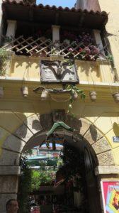 Porche dans la vieille ville de Porec